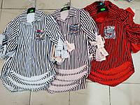 Модная  рубашка в полоску для девочки 4-14р
