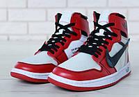 Кроссовки Nike Air Jordan 1 Nike в Украине. Сравнить цены, купить ... c5cb1e58f8c