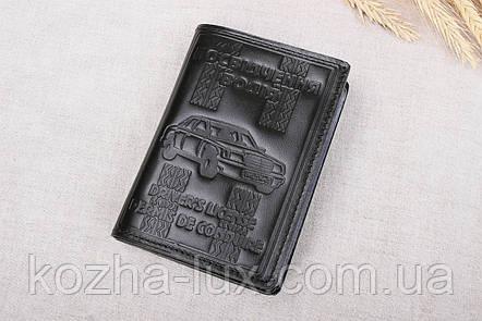 Вместительная кожаная чёрная обложка для прав, натуральная кожа, фото 2