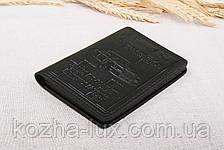 Тонкая обложка для водительских документов, натуральная кожа, фото 3