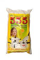 """Чистящий порошок """"555""""1кг. с ароматом лимона."""