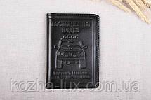 Обложка для документов, водительских прав, натуральная кожа, фото 3