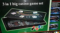 Мини казино с рулеткой  3 в 1 Мини казино с рулеткой 100 фишек