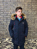 Теплая зимняя куртка пуховик для мальчика подростка с капюшоном