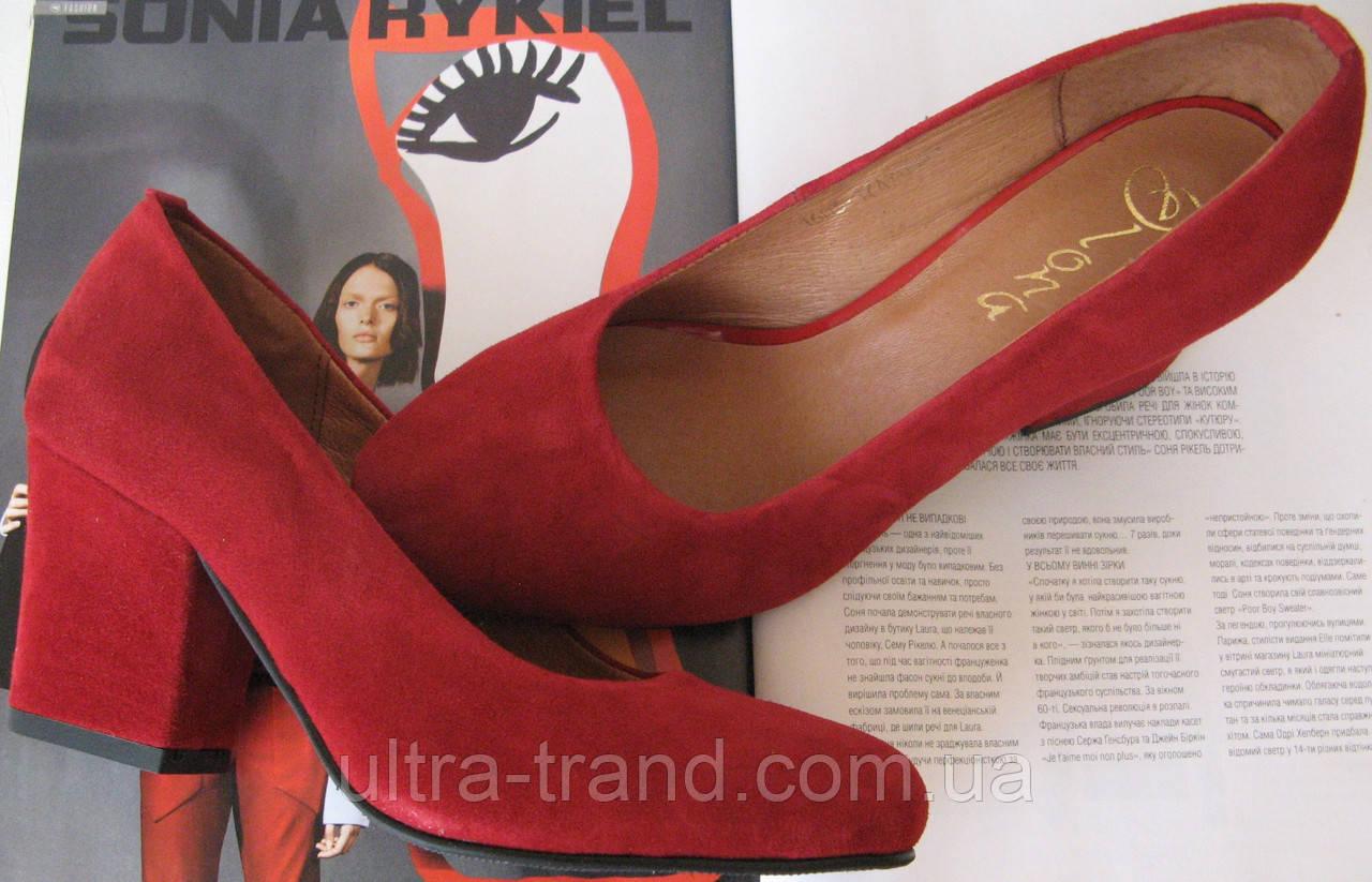 Nona! Женские классические туфли больших размеров замшевые красные на каблуке 7,5 см