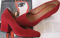 Nona! Женские классические туфли больших размеров замшевые красные на каблуке 7,5 см , фото 1