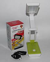 LED настольная лампа с резервным питанием, фото 1