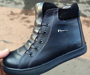 Подростковые кожаные  тёплые  ботинки  Maxus