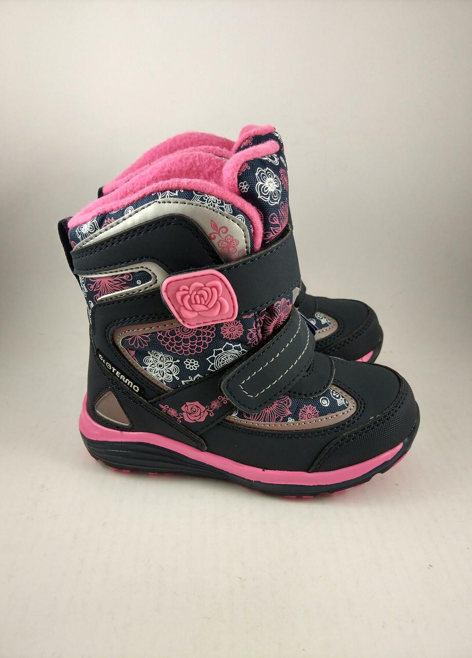 Термоботинки B&G-Termo для девочек, зимняя обувь детская, черно-розовые
