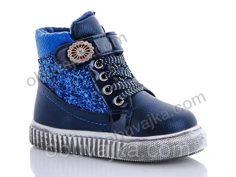 Зимняя обувь оптом Зимние ботинки для девочек 2019 от фирмы Ytop(26-31)