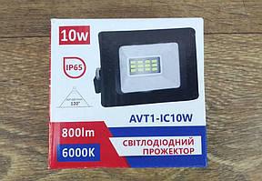 Светодиодный прожектор 10W AVT-1