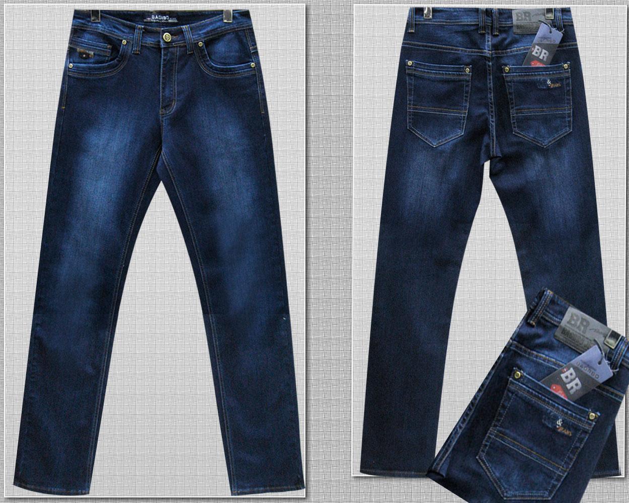 f6f89afd230f Мужские классические стрейчевые джинсы