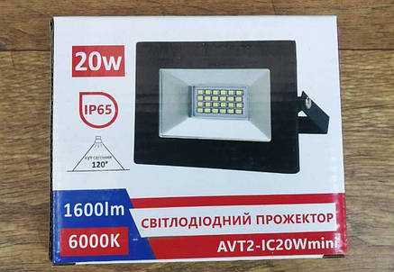 Светодиодный прожектор 20W AVT2, фото 2