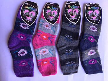 Шерстяные женские носки Ангора 37-41