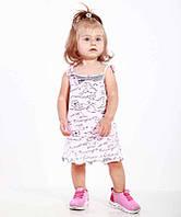 Платье PaMaYa 1-56 104-110 см розовый
