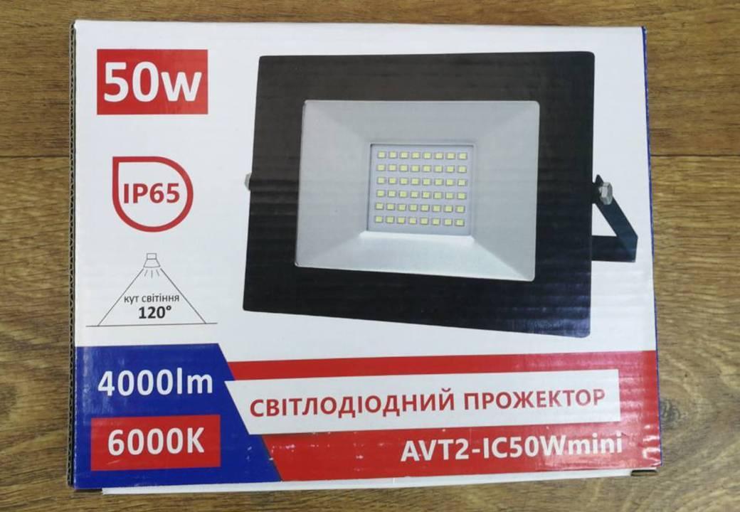Светодиодный прожектор 50W AVT-2