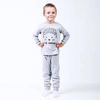 Пижама PaMaYa 9-07н-2 80-86 см серый