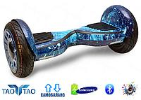 "Гироскутер Smart Balance AllRoad 10,5"" SUV Premium TaoTao Original Космос Синий"