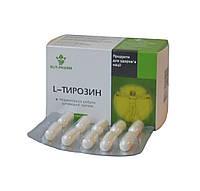 L-тирозин аминокислота как источник йода и Титирозина, №50 Евро Плюс