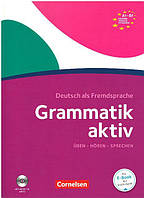 Grammatik aktiv: Ubungsgrammatik A1/B1 mit eingelegter Hor-CD