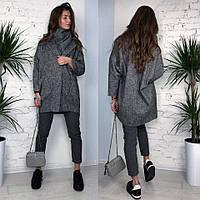 Пальто Женское свободное короткое шерстяное на подкладке 42-48