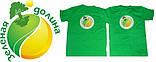 Печать на футболках, майках, кофтах, кепках в Украине, фото 2