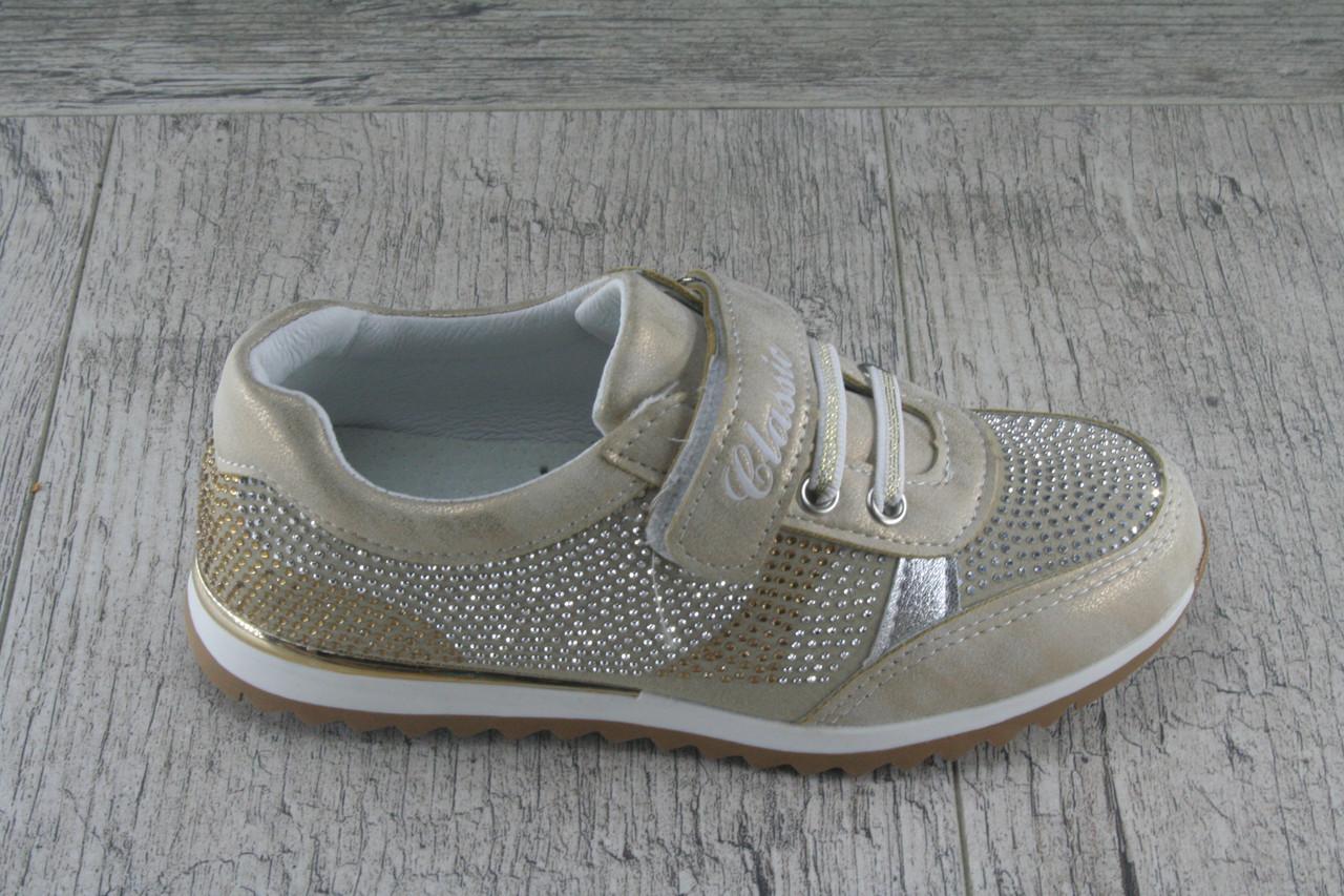 Кроссовки, мокасины, кеды Jong Golf, обувь детская, спортивная, повседневная из эко кожи, Размеры 31-36