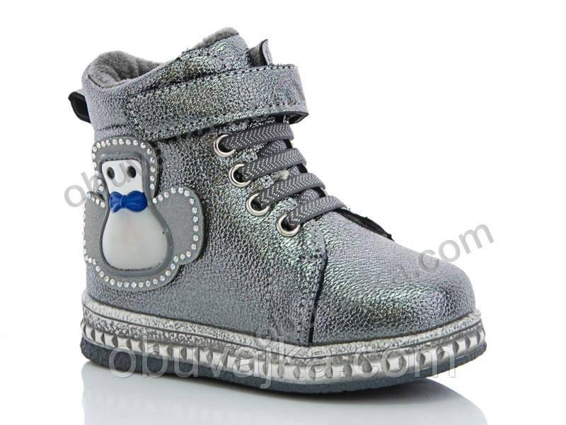 Зимняя обувь оптом Зимние ботинки 2019 для детей от фирмы Ytop(23-28)