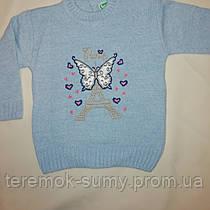 Вязаный свитер для девочки 1/0. 1/2. 2/3 Турция