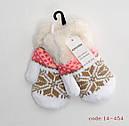 Варежки двойные для девочек (продаются только от 12 пар), фото 2