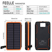 Зарядное устройство FEELLE Solar Charger 24000mAh 3 солнечные панели