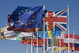 Изготовить флаг, печать флагов, фото 4