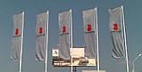 Изготовить флаг, печать флагов, фото 2