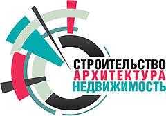 Компания Шилд Украина на выставке Международный ЭкспоФорум, Строительство, Архитектура, Недвижимость 2018