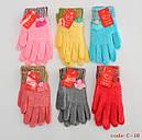 Перчатки букле для девочек (продаются только от 12 пар), фото 5