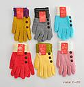 Перчатки букле для девочек (продаются только от 12 пар), фото 3