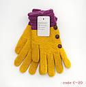 Перчатки букле для девочек (продаются только от 12 пар), фото 4