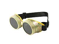 Газосварочные очки в металлическом корпусе