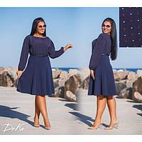 Платье женское большого размера верх-горох G-д41123 темно-синий bd144d17bef63