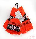 Перчатки-варежки вязанные с обрезанными пальцами (продаются только от 12 пар), фото 2