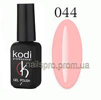 Гель лак Kodi Professional № 044