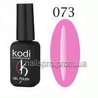 Гель лак Kodi Professional № 073