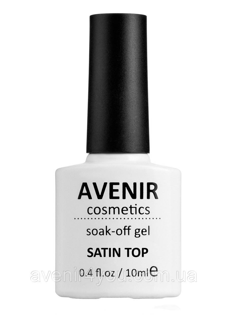 Матовый топ (Satin top) AVENIR Cosmetics