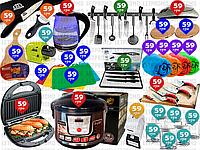 28пр. Кухонный набор Sinbo (мультиварка,электрический гриль,чайник с подсветкой,точилка,весы,ножи и д.р.)