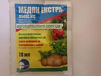 Медян экстра, 20 мл — против грибковых и бактериальных болезней, фото 1