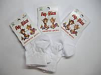 """Белые  детские носки с выбитым рисунком """"Африка"""""""