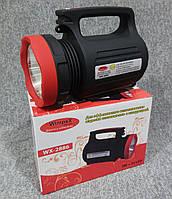 Фонарь прожектор аккумуляторный wimpex 2886
