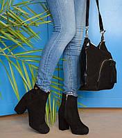 Ботинки женские демисезонные замшевые на каблуке Punto Bella, фото 1
