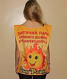 Жилеты с логотипом, рекламные накидки для сбора денег и рекламы, фото 4