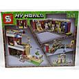 "Конструктор Майнкрфт ""Скейтпарк 3в1"" My World SY1063 (аналог Lego Minecraft, лего майнкрафт) 468 дет, фото 2"